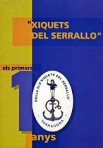 XIQUETS DEL SERRALLO